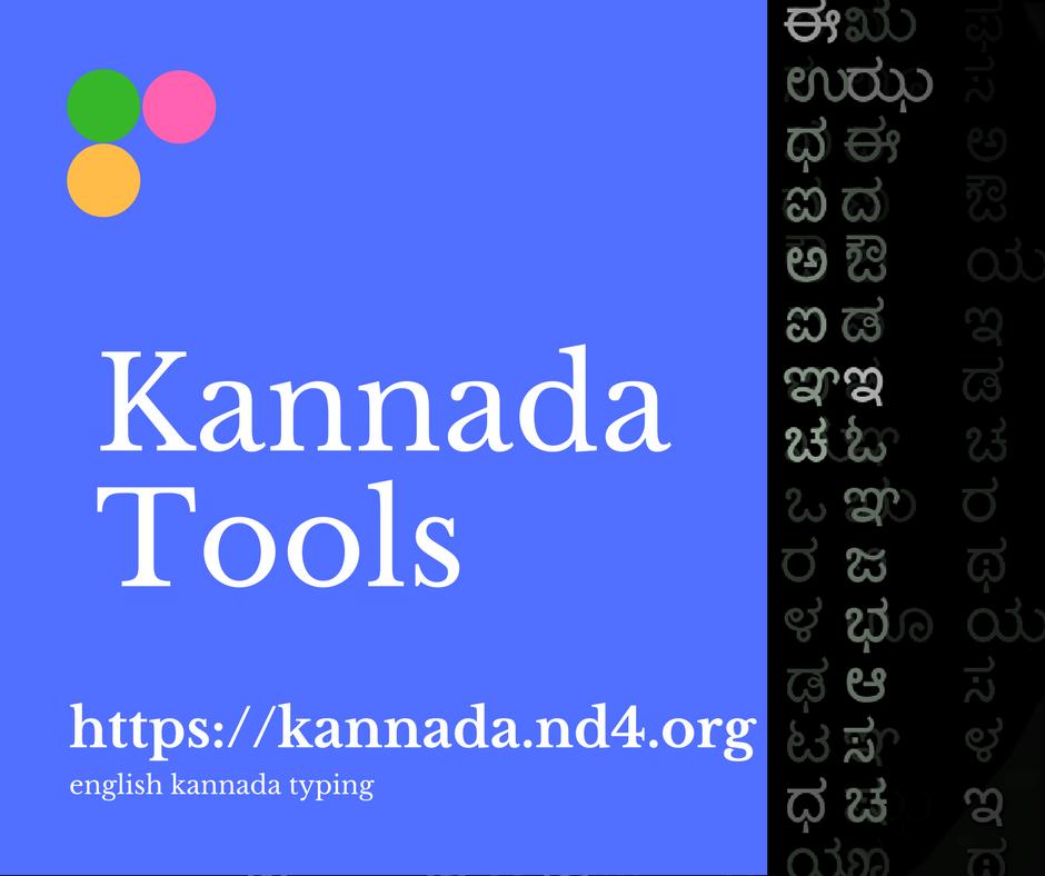 Kannada Fonts Download | Kannada Unicode Fonts